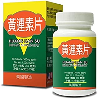 Huang Lian Su :: Herbal Supplement for Dysentery and Digestion Care :: Made in USA