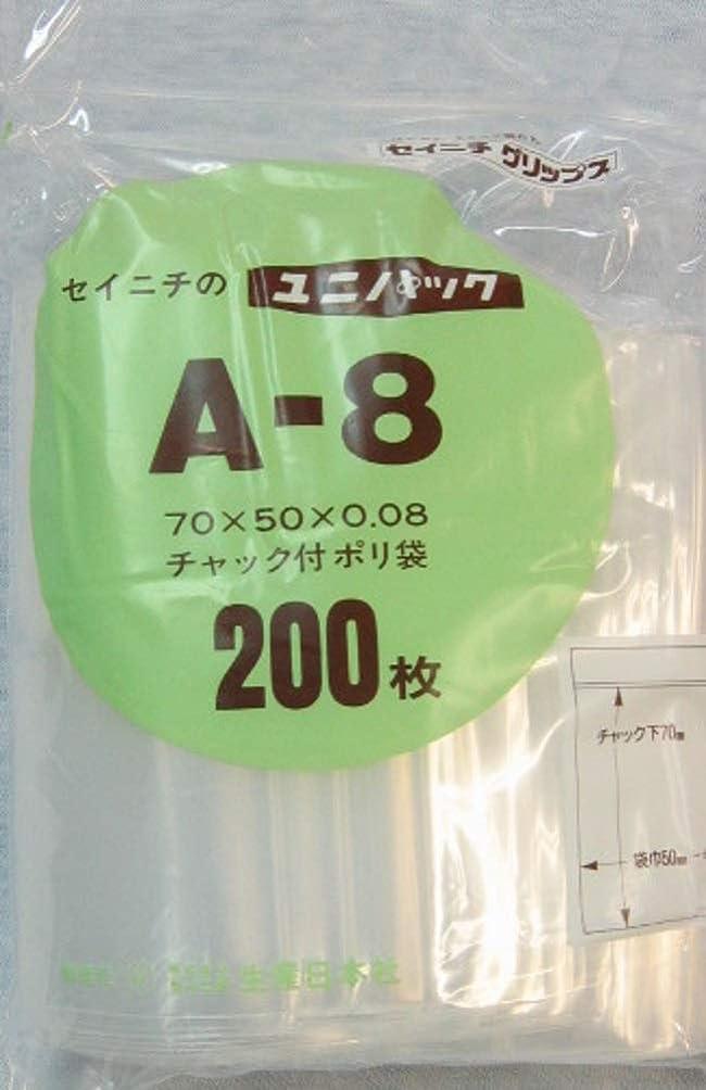 引き算ホームレス深く5袋組 ユニパックA-8(200枚/袋) 0.08×幅50×チャック下70mm