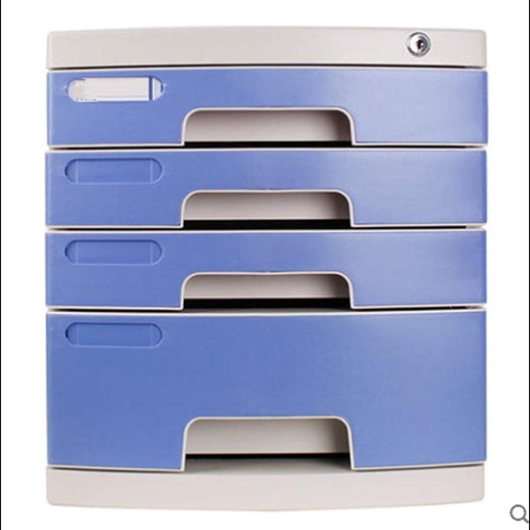 乳白色青患者ファイルキャビネット デスクトップストレージキャビネット事務用品デスクアクセサリの引き出しには、ファイルを整理するさまざまな機会のために重ねることができます 机のお供に最適 (Color : Blue, Size : 39x29x31.5cm)