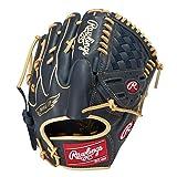 ローリングス(Rawlings) 野球用 軟式 HYPER TECH R2G COLORS [投手用] サイズ11.75 GR1HTCA15W ネイビー サイズ 11.75 ※右投用