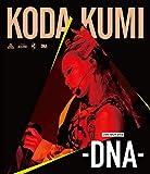 KODA KUMI LIVE TOUR 2018-DNA-[Blu-ray/ブルーレイ]
