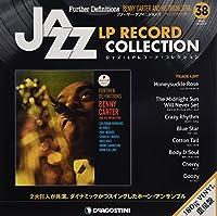 ジャズLPレコードコレクション 38号 (フェザー・デフィニションズ ベニー・カター) [分冊百科] (LPレコード付) (ジャズ・LPレコード・コレクション)