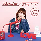 【Amazon.co.jp限定】Hurry Love/恋と呼ぶには【初回限定盤A】(メガジャケ付)