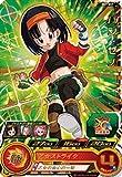 スーパードラゴンボールヒーローズ BM7-057 パン:ゼノ R