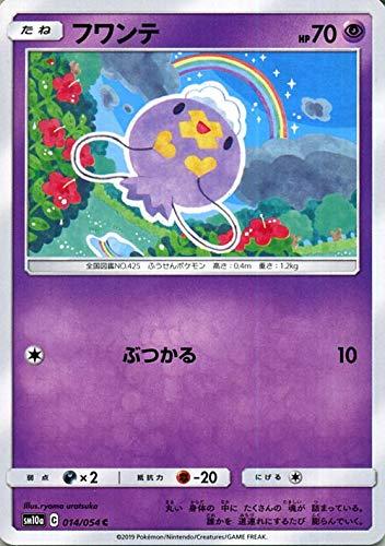 ポケモンカードゲーム SM10a ジージーエンド フワンテ C | ポケカ 強化拡張パック 超 たねポケモン