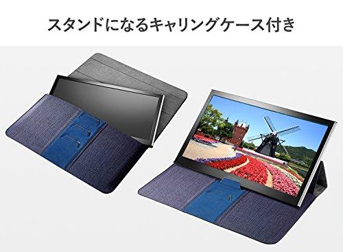 I-ODATAモバイルモニター15.6型テレワーク向け薄型IPSパネルminiHDMIUSB-C給電ケース付3年保証LCD-MF161XP