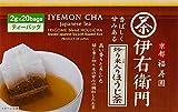 宇治の露 伊右衛門 炒り米入りほうじ茶 ティーバック 箱20個