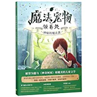 The Magical Animal Adoption Agency (The Enchanted Egg) (Chinese Edition)