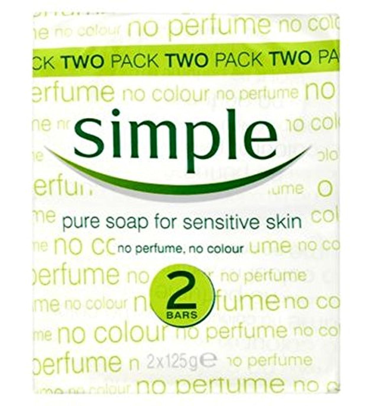 動的暴徒乱用敏感肌2のX 125グラムのためのシンプルな、純粋な石鹸バー (Simple) (x2) - Simple Pure Soap Bar for Sensitive Skin 2 x 125g (Pack of 2) [並行輸入品]