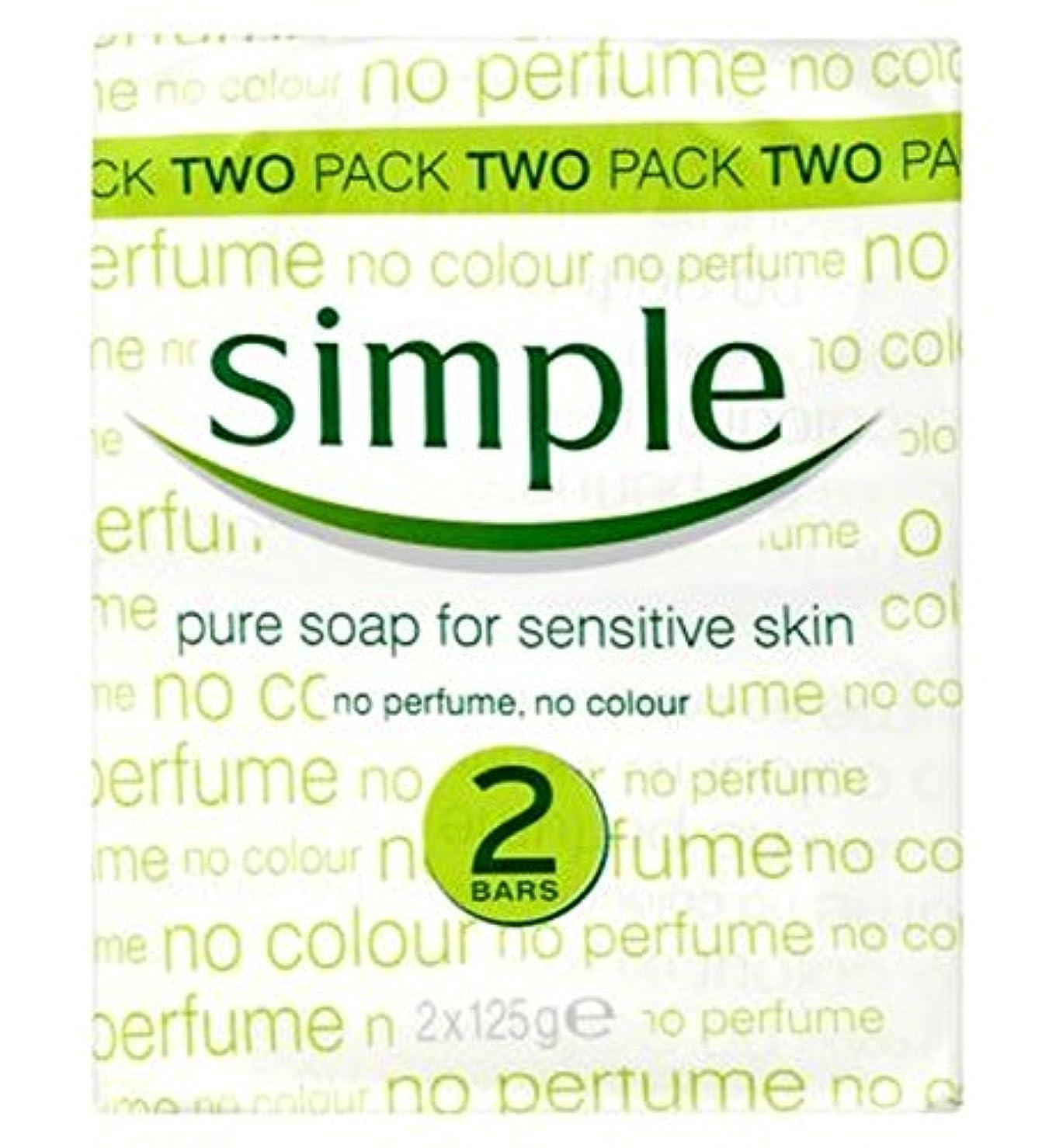 放射能同行する幸運Simple Pure Soap Bar for Sensitive Skin 2 x 125g - 敏感肌2のX 125グラムのためのシンプルな、純粋な石鹸バー (Simple) [並行輸入品]