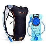 ハイドレーションパック 防水 軽量 2L給水袋広口付き 防災 水分補給 ハイドレーションバックパック 登山 ランニング リュック バッグ 自転車 サイクリング 5L大容量 (オレンジ色)