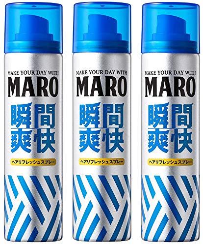 【まとめ買い】MARO ドライシャンプー 40g×3個