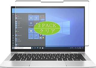 3枚 VacFun フィルム , HP EliteBook x360 1030 G8 13.3インチ 向けの 保護フィルム 液晶保護 フィルム 保護フィルム(非 ガラスフィルム 強化ガラス ガラス )