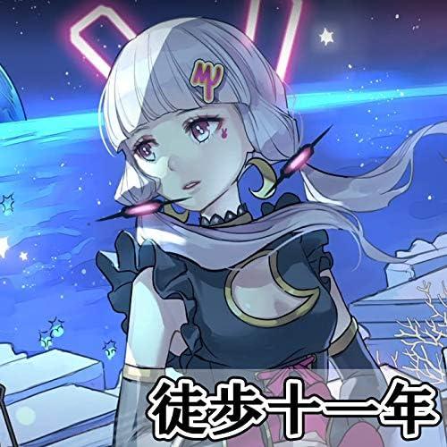 結月ゆかりMμ.feat あじみ