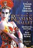 Kirow Ballet - Magic of the Russian Ballet [Reino Unido] [DVD]