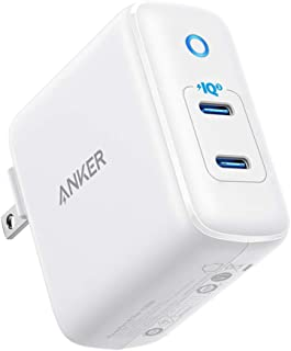 USB C Charger, Anker 36W 2-Port PIQ 3.0 Type C Wall Charger, PowerPort III Duo, Foldable Plug, Power Delivery for iPhone 11/11 Pro/11 Pro Max/XR/Xs/Max/X, Galaxy, Pixel, iPad Pro and More