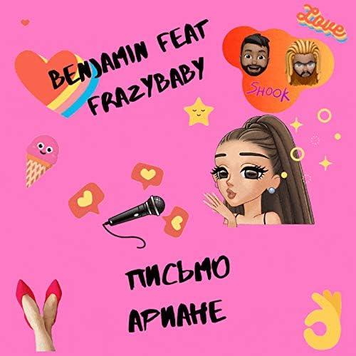 Benjamin feat. FrazyBaby