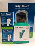 Easy Touch Glucose Test Strips 100ct w/ 100ct Easy Touch 32g Lancets + Free Meter