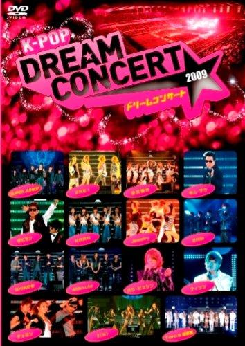K-POP ドリームコンサート 2009 [DVD]
