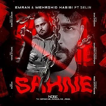 Sahne (feat. Selin)