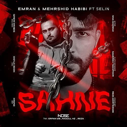 Emran & Mehrshid Habibi feat. Selin