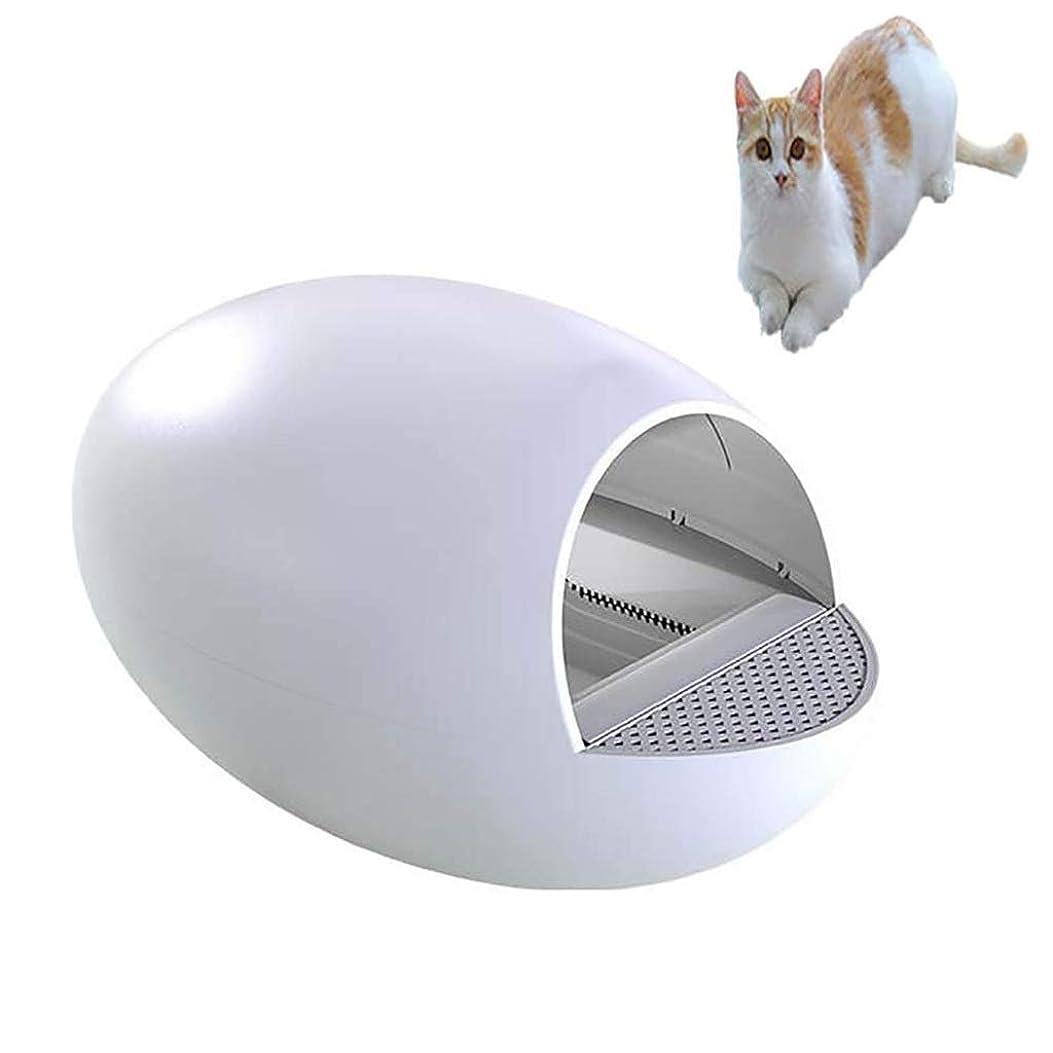 リップ余裕があるカップLT 完全に密閉された自動猫用トイレトレイセルフクリーニング電気スマートペットトイレボックスアンチスプラッシュクリーニングが簡単