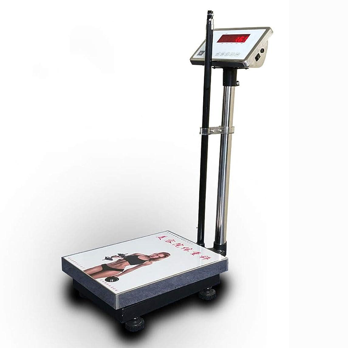 レバープライバシー安いです身長と体重のスケール、電子スケール、高精度デジタルスケール - Hd表示画面