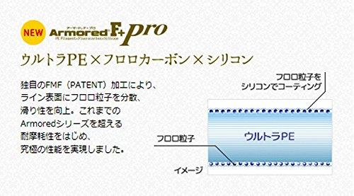 DUEL(デュエル)PEライン0.6号アーマードF+Proエギング150M0.6号クリアーオレンジエギングH4088