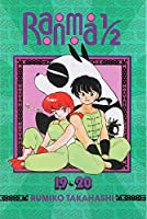Ranma 1/2 (2-in-1 Edition), Vol. 10 (10)
