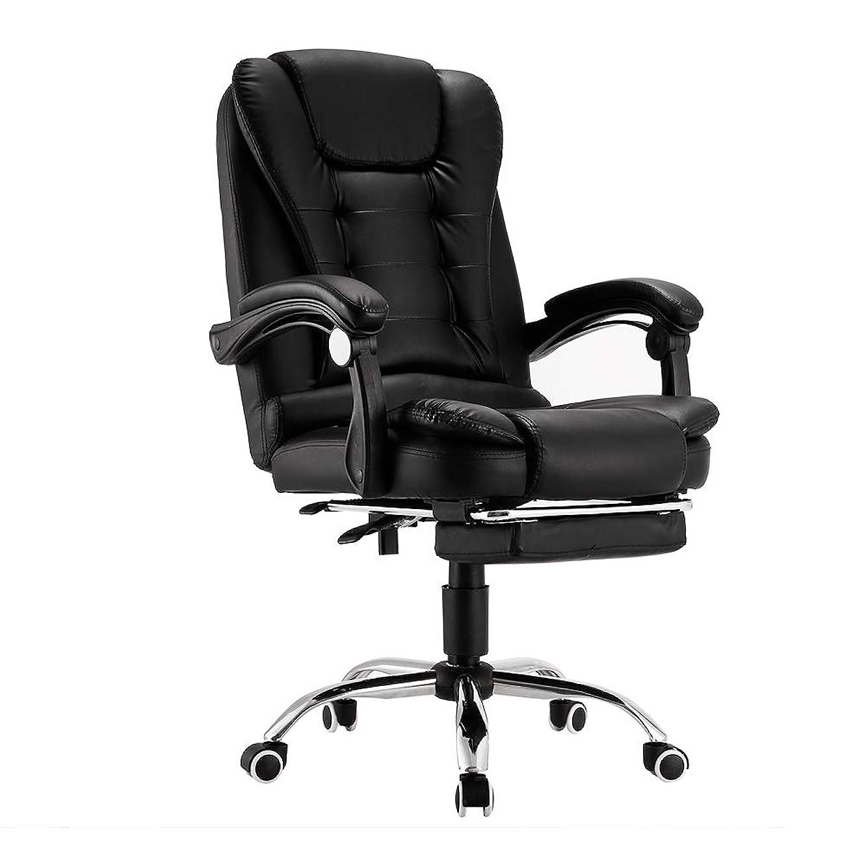 代数的計算するシーボードPananaオフィスチェア ゲーミングチェア パソコンチェア 160度リクライニングチェアー pc椅子イス 社長 椅子 ハイバック ロッキング機能TB88-BK