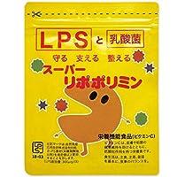 LPS サプリメント「スーパーリポポリミン」【30日分】 リポポリサッカライド+ 乳酸菌EC-12+ビタミンC(栄養機能食品)+バージンプラセンタ配合