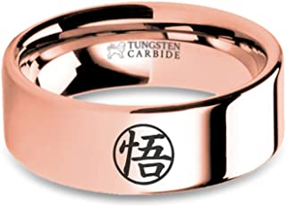 Dragon Ball Z Goku Go Kanji Symbol Rose Gold Tungsten Ring - 8 mm