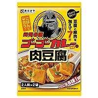 寿がきや ゴーゴーカレー監修肉豆腐の素 98g(49g×2)×10個入×(2ケース)