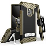 Beyond Cell Tri Shield Military Grade Drop Tested [MIL-STD 810G-516.6] Protective Phone Case (Black/Brown) with Rotatable Belt Holster Clip and Atom Cloth for Samsung Galaxy S9