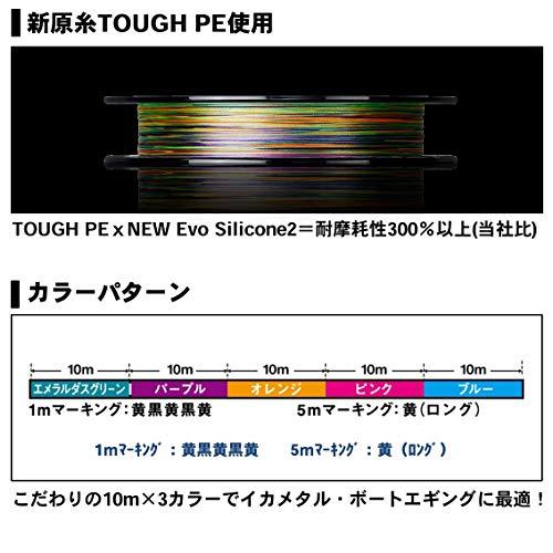ダイワ(DAIWA)PEラインUVFエメラルダスデュラセンサー×8LD+Si20.8号200m5カラー