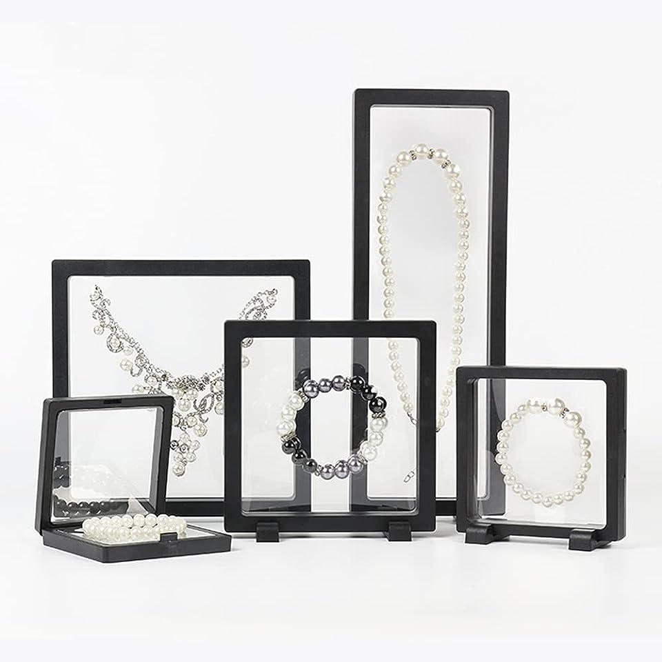PE Film Jewelry Storage Box, Film Suspension Jewelry Display Box, Jewelry Storage Organizer for rings necklaces bracelets earrings (8 PCS (S3+M3+L2), Black Square)