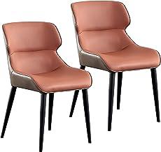 Nowoczesne skórzane krzesło do jadalni, 2 szt. Krzesło do salonu z metalową ramą | Krzesło do makijażu Club Lounge bez pod...