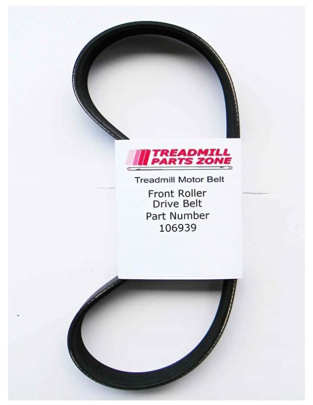 TreadmillPartsZone Replacement for Treadmill Model PFTL511040 PROFORM 540 Motor Belt Part 106939