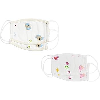 【洗い替え便利な】肌にやさしい 綿100%マスク 子供用(9×13㎝)どうぶつ・さかな柄 4枚組