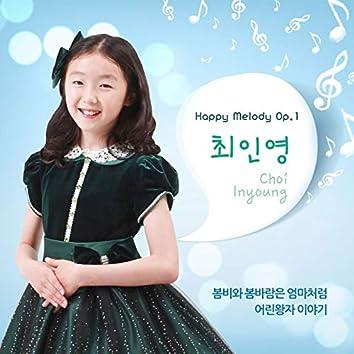 Happy Melody Op.1
