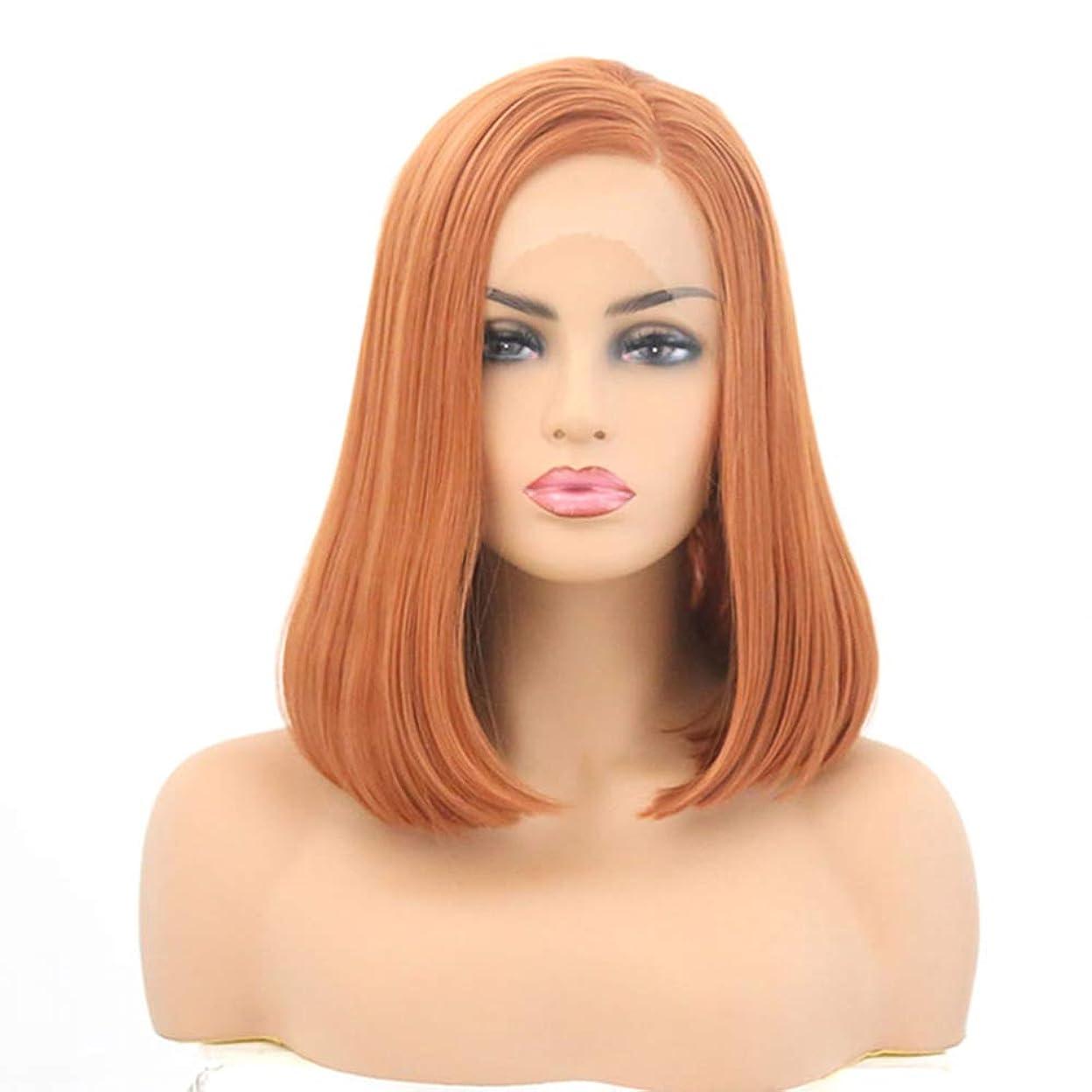患者トレードハンバーガー女性用ウィッグ、ファッションフロントレースオレンジボブ高温シルクウィッグ、16?26インチ調節可能なかつらすべてのヘッドタイプ