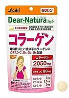 アサヒ ディアナチュラスタイル コラーゲン 360粒(60日分)4個セット【栄養機能食品】