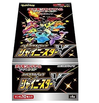 Pokemon Card Game Sword & Shield High Class Pack Shiny Star V Box Japanese ver.