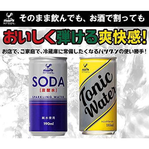 富永貿易『神戸居留地トニックウォーター』
