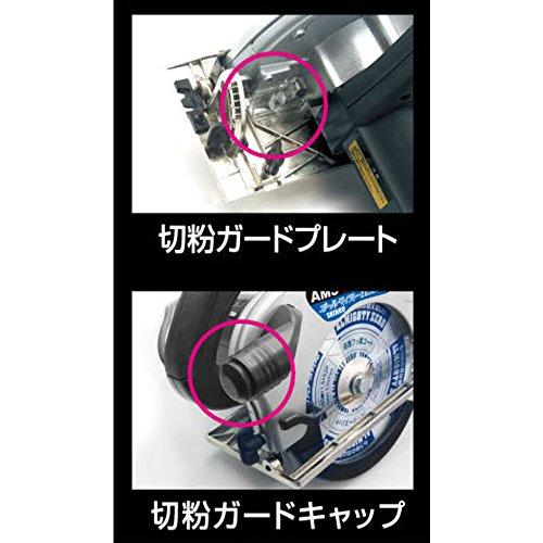 SHINKO(新興製作所)多種材切断電気マルノコAMS-165