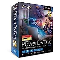 サイバーリンク PowerDVD 20 Pro 通常版