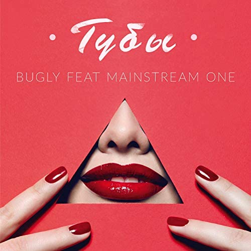 Bugly feat. MainstreaM One
