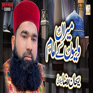 Meeran Waliyon Ke Imam - Single
