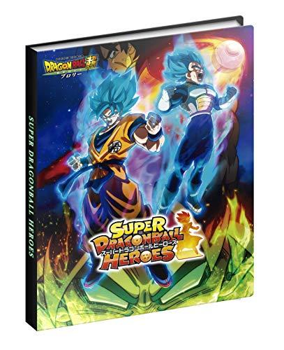 Super Dragon Ball Heroes 4 Pocket Binder Set Brolly Ver. Dossier Ordner Archivador Cards Cartes Karten Cartas