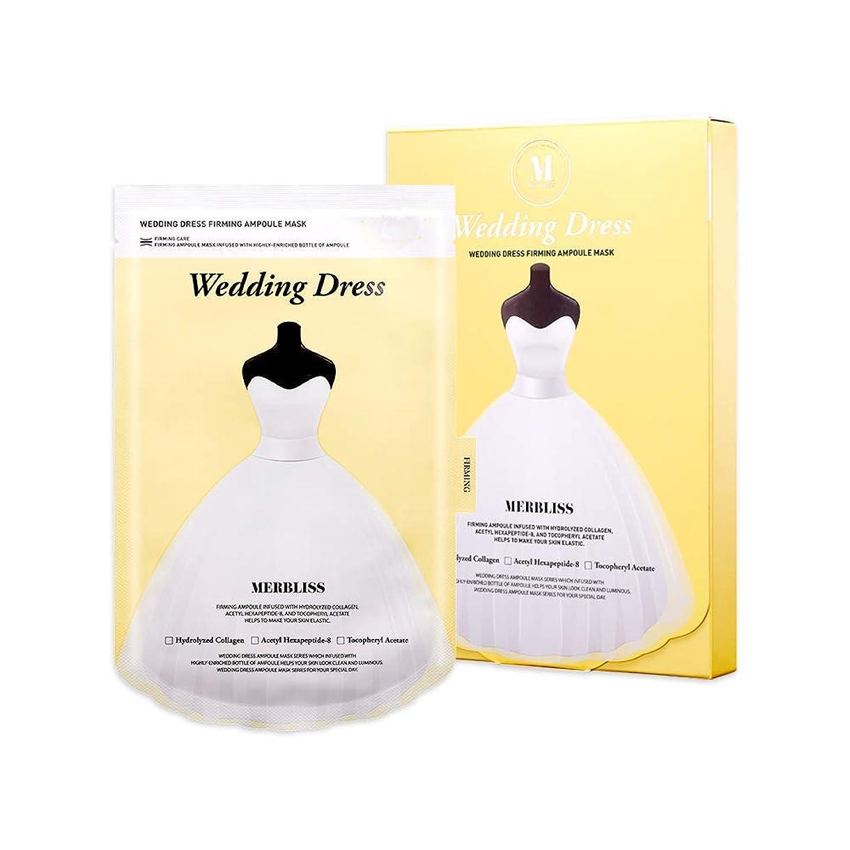 状人種なめらかMERBLISS(モルブリス) ウェディングドレス ファーミングマスク 5枚入り 肌メンテナンスタイプ